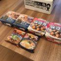 ヒロセ通商LIONFXの食品キャンペーンの僕なり攻略方法をあなたに伝授!