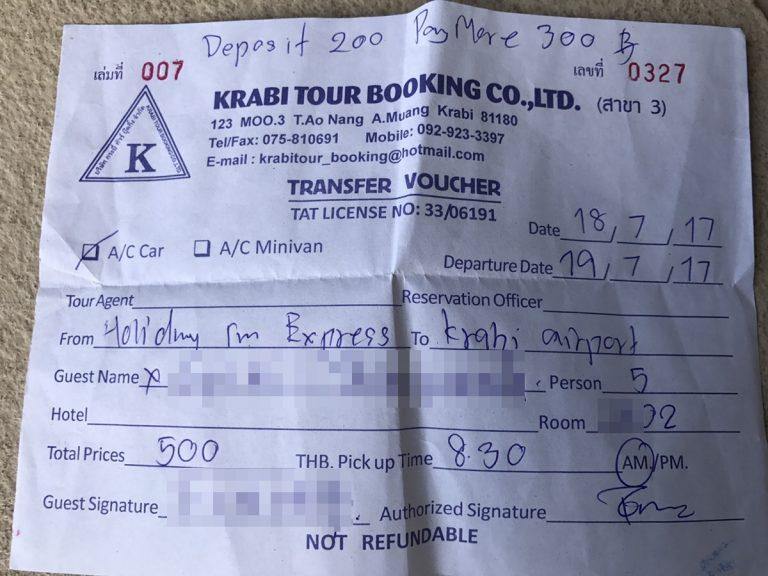 ホリデイインエクスプレス・クラビから空港までのタクシー料金