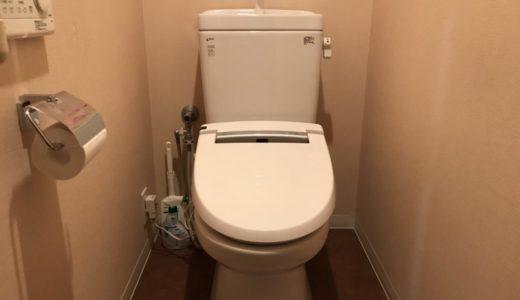INAX シャワートイレ CW-E51の電源ランプ点滅が気になるので電話した結果・・