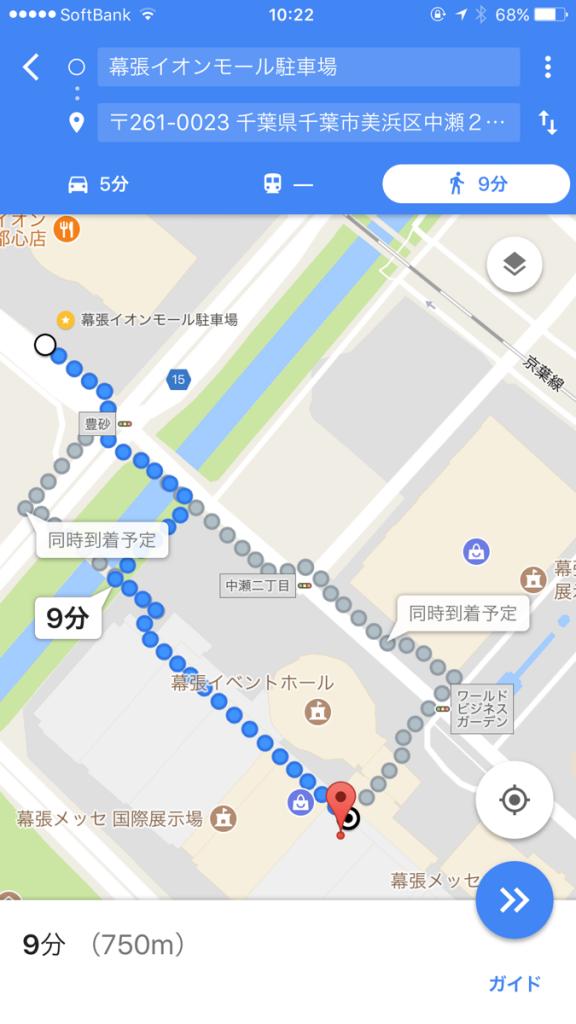 無料駐車場から株主総会会場までの地図