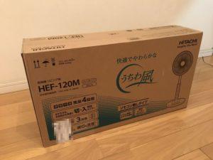 HEF-120MがAmazonから到着