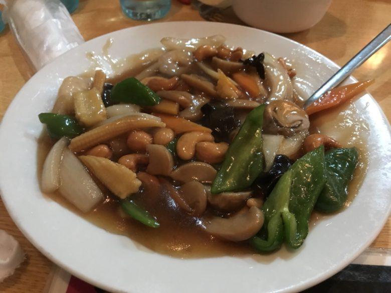 三島の中華料理 カシューナッツ炒め